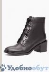 Ботинки Vitacci арт. 33-8616