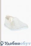 Слипоны Flossy Style арт. 33-10570