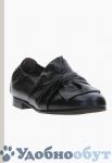 Туфли Pertini арт. 33-3940