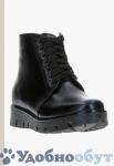 Ботинки MAKFLY арт. 33-2498