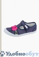 Текстильная обувь MURSU арт. 11-1441
