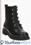 Ботинки Dino Ricci арт. 33-1221