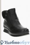 Ботинки IMAC арт. 33-4776