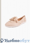 Лоферы SUNCOLOR BY BROSSHOES арт. 33-6513