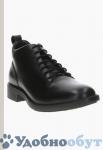 Ботинки Geox арт. 22-2268