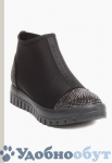 Ботинки MAKFLY арт. 33-2502