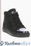 Ботинки STOKTON арт. 33-6309