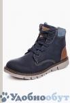 Ботинки S'cool арт. 11-2855