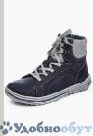 Ботинки S'cool арт. 11-2217