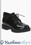 Ботинки Chezoliny арт. 33-4353