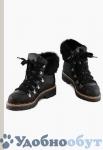 Ботинки Elena арт. 33-4001