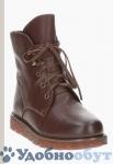 Ботинки MADELLA арт. 33-5291