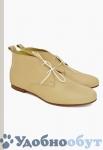 Ботинки Pascucci арт. 33-6002