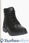 Ботинки MADELLA арт. 33-5279